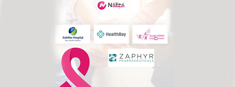Zaphyr supports breast awareness campaigns in the MENA 1